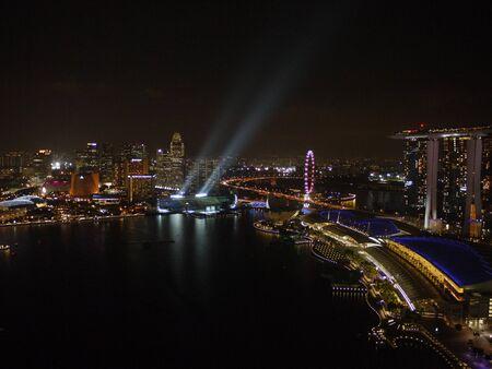 Marina Bay Night Skyline