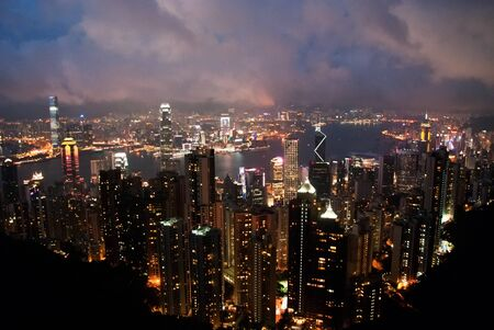 May 2011, Hong Kong - Night view on Hong Kong cityscapes from the The Peak mountain. photo