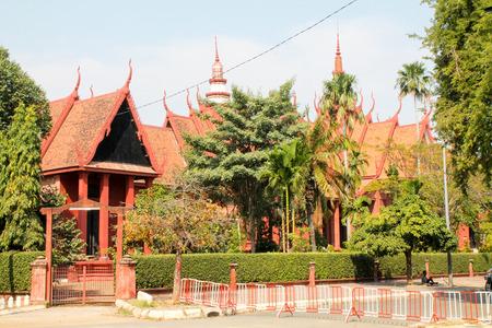 penh: Museum of Phnom Penh, Cambodia