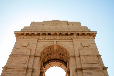 vigil: Close up view of Delhi Gate, India.