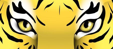 tiger eyes: eyes of a tiger