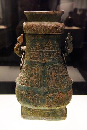 Guo quarter copper side pot Editorial