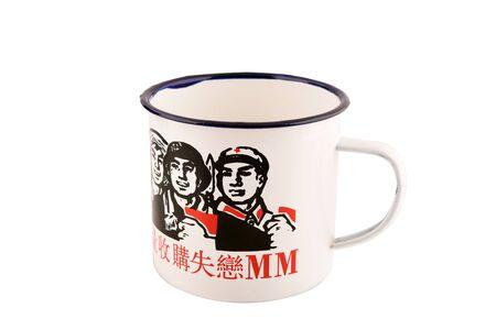 enamel: Featured enamel cup