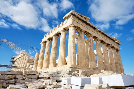 western culture: The Temple of Parthenon on the Acropolis of Athens