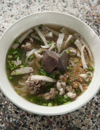 Vietnamese Pork Noodles   Guy Jub Vietnam    photo