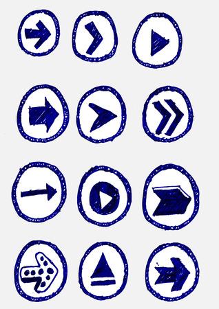 orientation marker: Arrow icon set Vector design