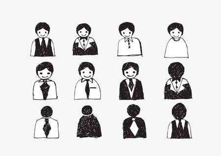 Business Man Icon  People Icons Stock Vector - 27985121