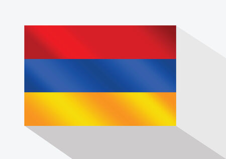 armenia: Armenia Flag Illustration