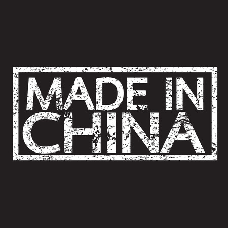 made in china: stamp Made in China
