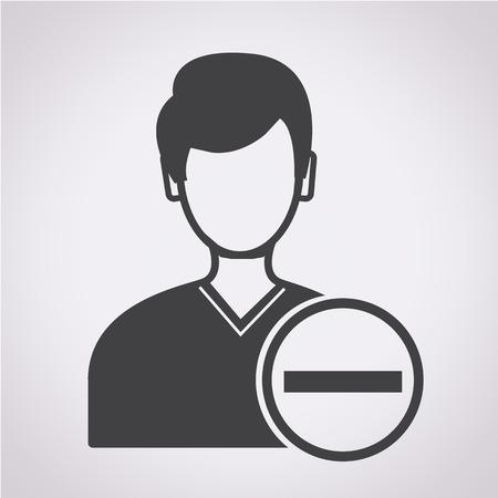 rewarding: Business man icon