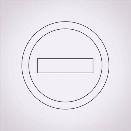 minus: minus icon