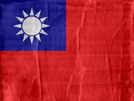taiwanese: Flag of the Republic of China ,Taiwan Flag Stock Photo