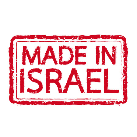 readymade: Made in  ISRAEL stamp text Illustration Illustration