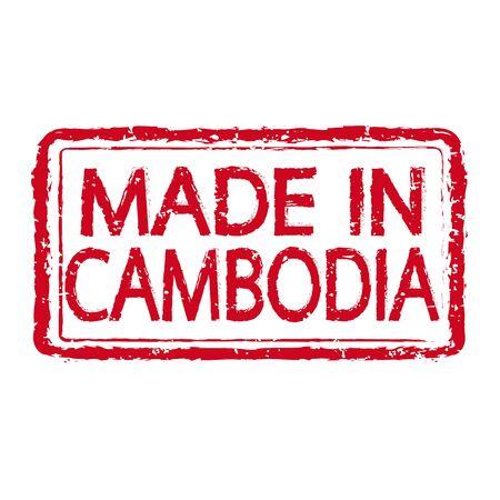 em: Feito no Camboja texto Ilustra