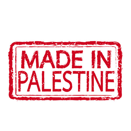 readymade: Made in  PALESTINE stamp text Illustration