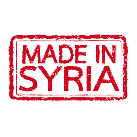 certificated: Made in  SYRIA stamp text Illustration