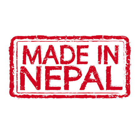 nepal: Made in NEPAL stamp text Illustration