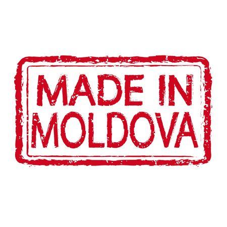 tipsy: Made in MOLDOVA stamp text Illustration Illustration