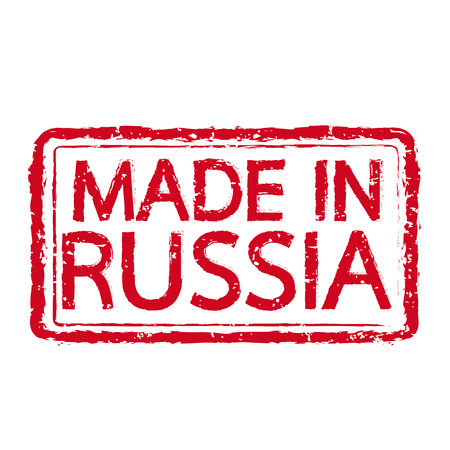 made in russia: Made In RUSSIA Stamp Text Illustration