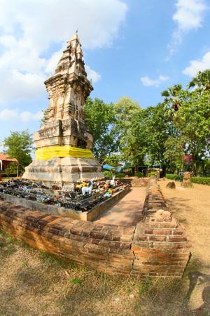 that: Small Sticky Rice Basket Stupa Phra That Kong Khao Noi , yasothorn , thailand