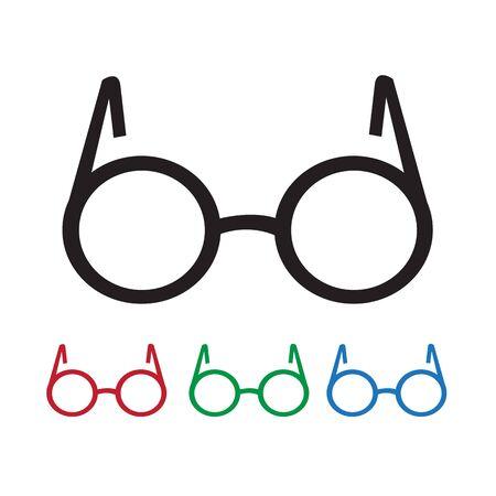 glasses icon: Glasses Icon Illustration