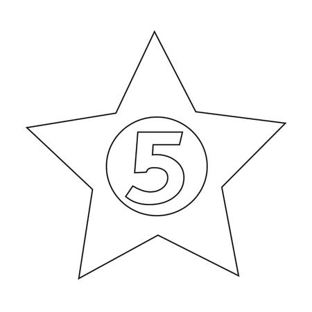 콘도: five star Hotel Icon design Illustration 일러스트
