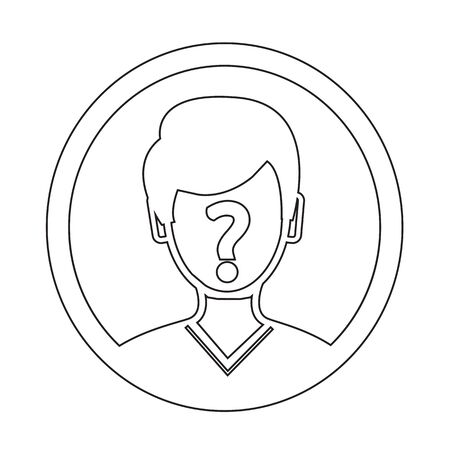 who: Who Icon Illustration and Vector Art