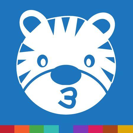 emotion: Tiger Face emotion Icon Illustration sign design Illustration
