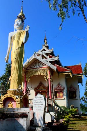 grand sons: Wat Phra That Doi Kong Mu ,Mae Hong Son, Thailand