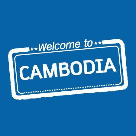 cambodia: Welcome to CAMBODIA illustration design