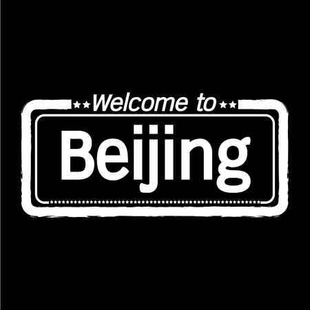 Welcome to Beijing city illustration design