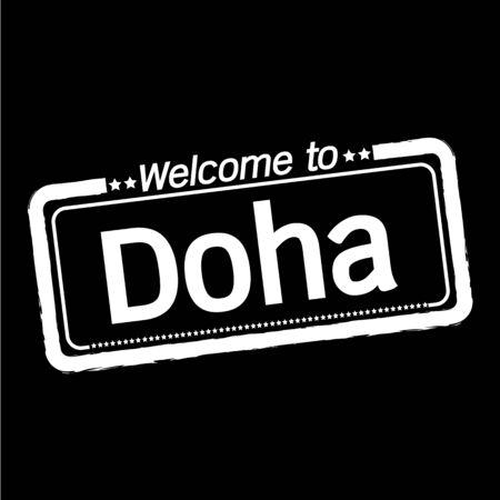 doha: Welcome to Doha City illustration design Illustration