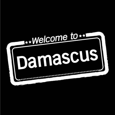 damascus: Welcome to Damascus City illustration design