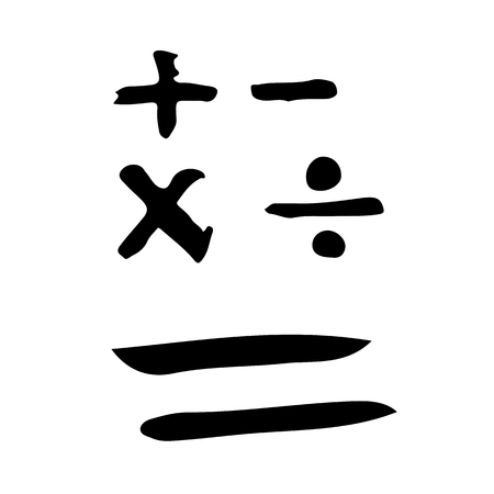 multiply: Doodle plus Minus multiply division equal Icon drawing illustration design