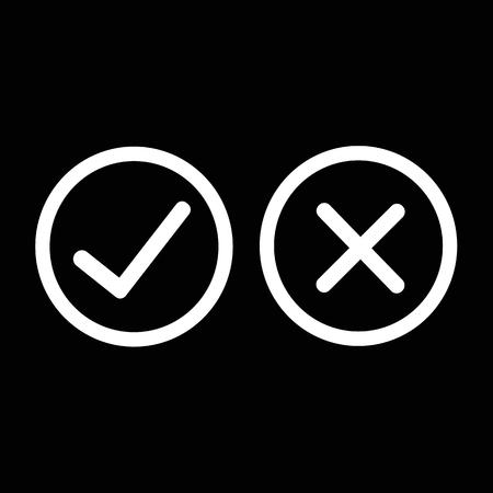 verify: Checkmark icon illustration design