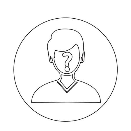 recruit: Who Icon