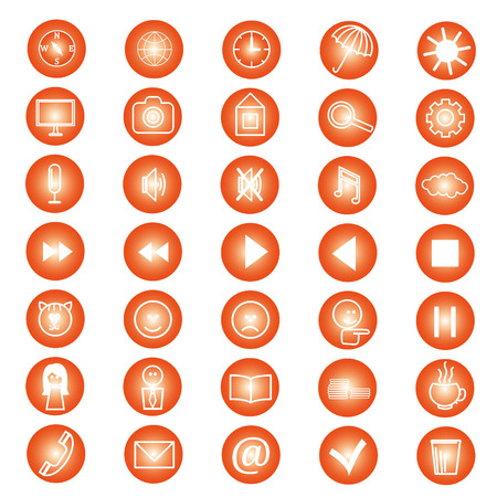 set of icons for a site  Vector