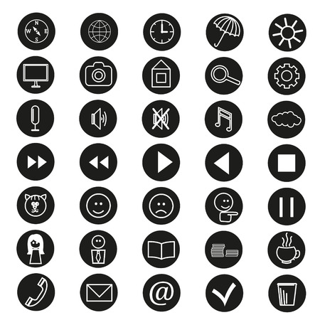 set of black icons for a site. Vector