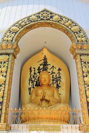 shanti: POKHARA, NEPAL - APRIL 2014 : Golden Buddha statue housed in Pokhara Shanti Stupa, World Peace Pagoda on 15 April 2014 in Pokhara, Nepal. Shanti Stupa was built in 1996 by Nipponzan-Myohoji monk Morioka Sonin with local supporters