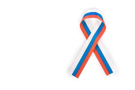 Russian ribbons Stock Photo