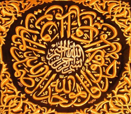 Arabic textile with traditional floral ornament