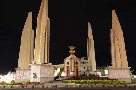 democracy monument: Democracy Monument at night.