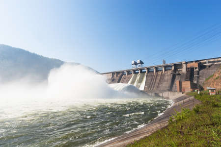 dam: Water plums on hydroelectric power station
