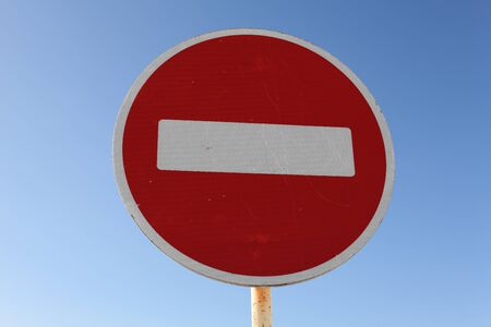 Road sign  No Entry  on a background of bright blue sky close-up Stock Photo
