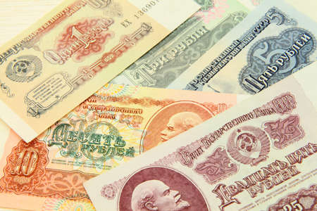 Paper money of different values Stock Photo