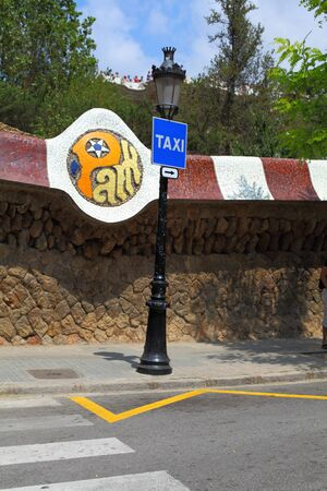 Taxi stop near the Park of Gaudi in Barcelona Stock Photo - 17368934