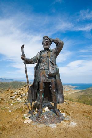 Lake Baikal shore, Irkutsk region, Siberia, Russia. August 11, 2015: monument to tramp, who escaped from the Trans-Baikal hard labor Editorial