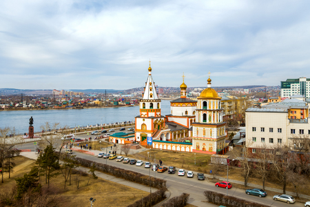 View of the Cathedral of the Epiphany, the city of Irkutsk, Russia Stock Photo