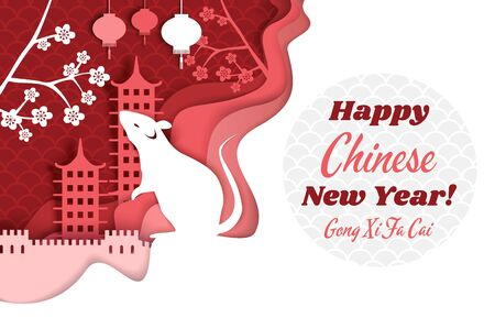 Chinese new year 2020, vector illustration in paper art style