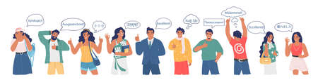 Group of people saying excellent word in different languages, flat vector illustration. Foreign languages school.